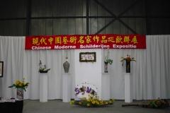DSC08698
